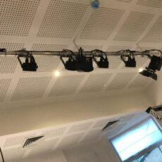 Technical Support - Lighting